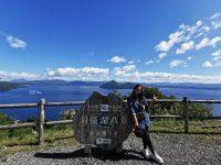 月浦展望台|洞爺湖八景之一,超美觀景台,人少獨享風景! @陳小沁の吃喝玩樂