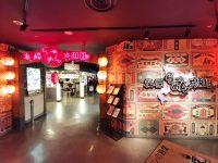 札幌拉麵共和國-幸村拉麵|1次吃到8間北海道拉麵名店!札幌車站美食! @陳小沁の吃喝玩樂
