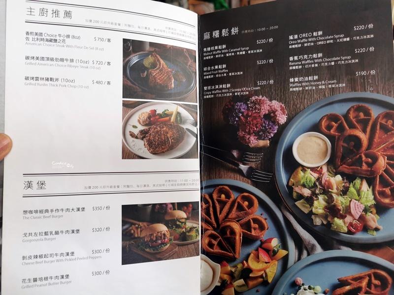The cafe' by 想 陽明山|坐落陽明山的小木屋,回訪率100%的陽明山餐廳!