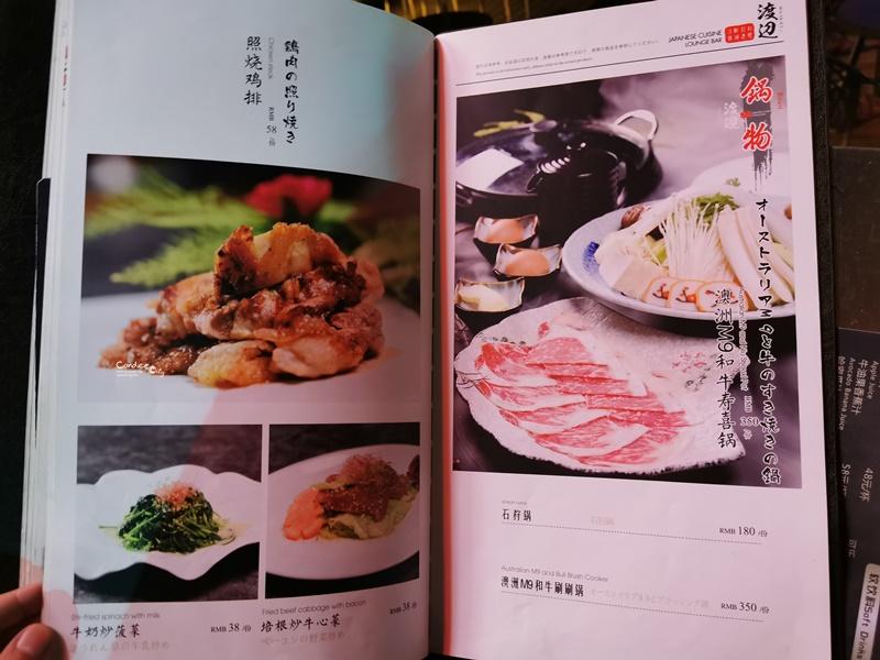 渡邊日本料理|外灘餐廳推薦!大面玻璃窗景看東方明珠,超有FU便宜景觀餐廳!