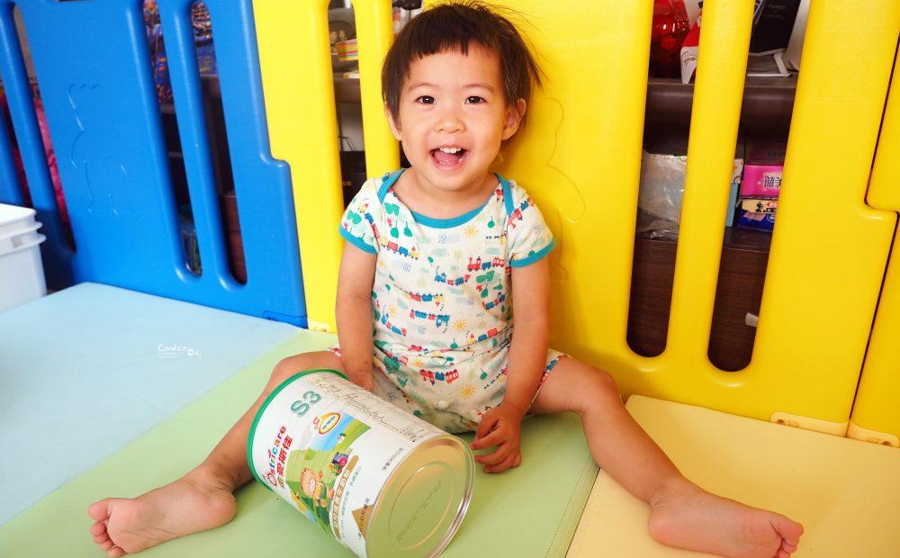 金愛斯佳幼兒成長奶粉♥1~5歲奶粉推薦,添加蜂膠加強防護力! @陳小沁の吃喝玩樂