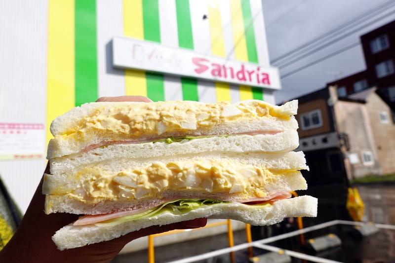 Sandria|24小時開的札幌三明治名店!招牌蛋沙拉火腿三明治必吃! @陳小沁の吃喝玩樂
