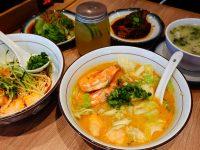 樂蝦拉麵家|上海魔都首家!超好吃蝦湯拉麵,蝦滑拌麵必吃(上海國金中心商場美食) @陳小沁の吃喝玩樂