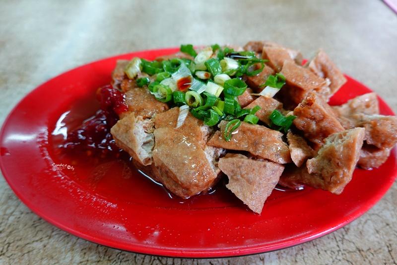 林家牛肉麵|牛肉與麵都很讚!好吃的吳興街美食!北醫旁牛肉麵!