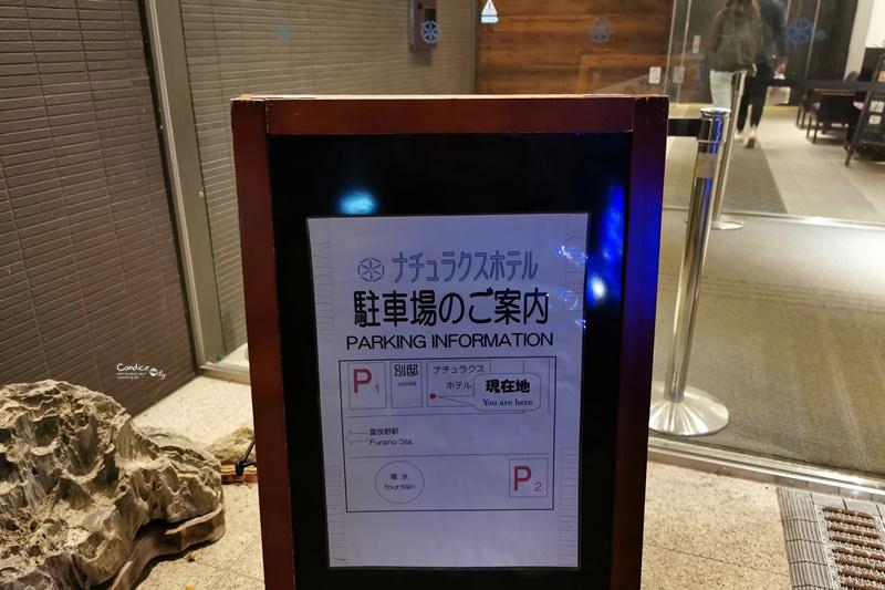 富良野Natulux飯店|富良野車站住宿,泡湯價位便宜附停車場!交通方便!