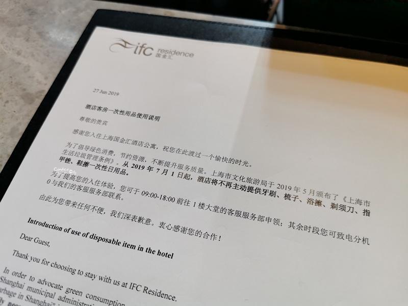 國金匯|上海住宿推薦!浦東便宜住宿,窗景超讚,價位便宜!樓下就是商城好吃好買!