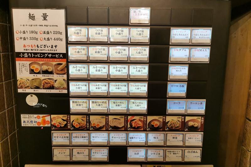 Yasubeiつけ麺屋やすべえ池袋店|麵條超Q池袋拉麵推薦!超好吃!人生必吃1次!
