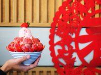 有春冰菓室|草莓季來囉!滿滿滿草莓冰好過癮!台中草莓冰推薦! @陳小沁の吃喝玩樂
