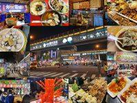 2020中壢夜市美食必吃推薦最強8攤!跟著在地人吃排隊美食準沒錯! @陳小沁の吃喝玩樂