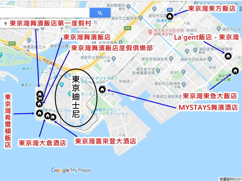 東京迪士尼住宿|玩東京迪士尼住這10間就對了!公認飯店+周邊飯店推薦!
