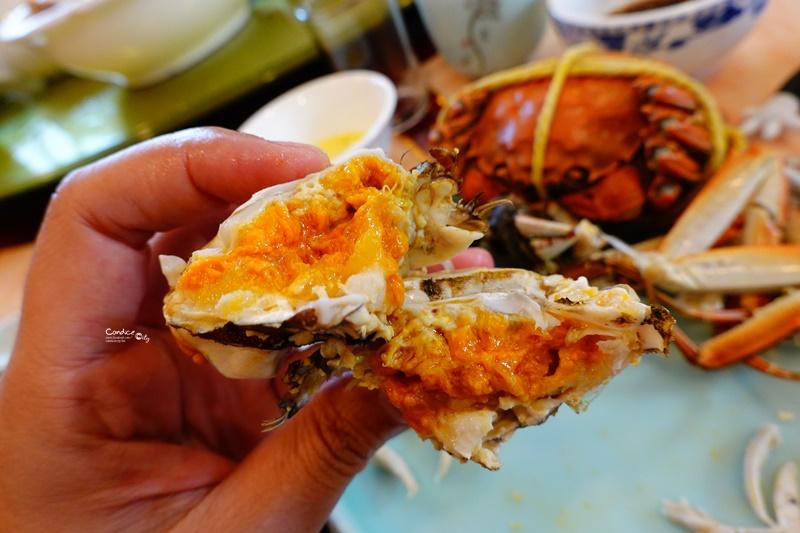 鄧仙坊大閘蟹|陽澄湖大閘蟹餐廳推薦!蟹黃多到爆,超鮮超好吃!