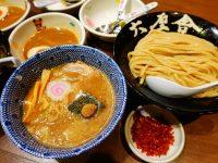 沾麵六厘舍|人氣NO1東京沾麵推薦!非常好吃的晴空塔美食! @陳小沁の吃喝玩樂