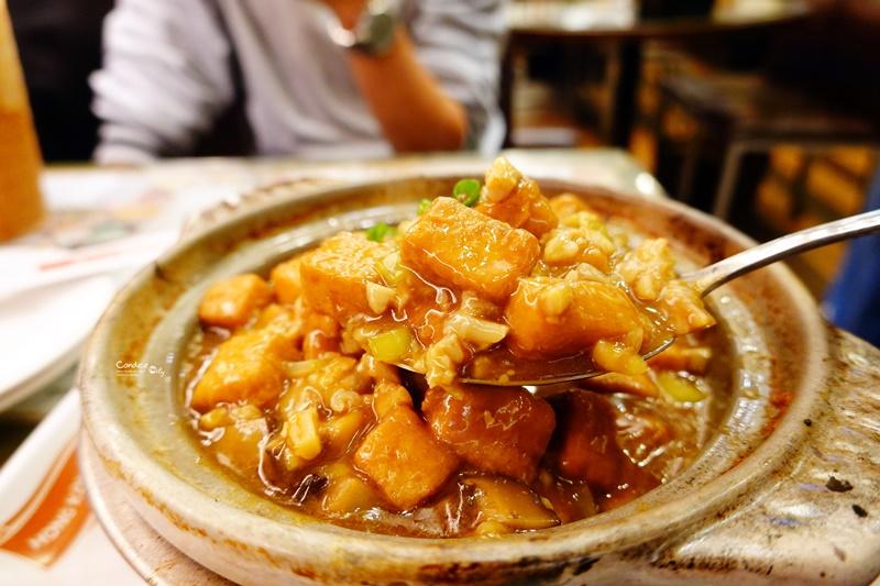 香港茶水攤南京店|好吃台北茶餐廳!大推薦鹹魚雞粒豆腐煲必吃!