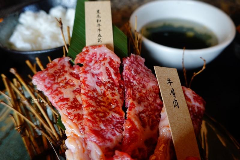 京昌園日本本格燒肉餐廳|商業午餐很划算!厚切牛舌超好吃(含菜單)