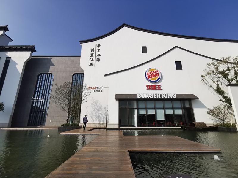 陽澄湖服務區|小橋流水在網紅服務區中!超大休息區必訪!