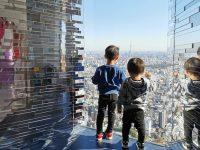 SKY CIRCUS陽光60瞭望台|東京觀景台,馬戲團概念!除了觀景還有超美光影台! @陳小沁の吃喝玩樂