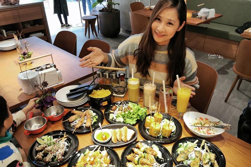 月月Thai BBQ泰式燒烤|泰式料理用串燒?!瓦城新品牌!遠百信義美食(菜單)