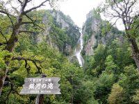 銀河瀑布+流星瀑布|超美層雲峽景點瀑布,雙瀑台一次看兩道瀑布! @陳小沁の吃喝玩樂