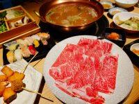 八山 高級和牛涮鍋|和牛串炸壽司調酒吃到飽!線上預約更划算! @陳小沁の吃喝玩樂