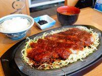 名古屋味噌豬排矢場|味增醬特別的鐵板豬排!名古屋必吃美食! @陳小沁の吃喝玩樂