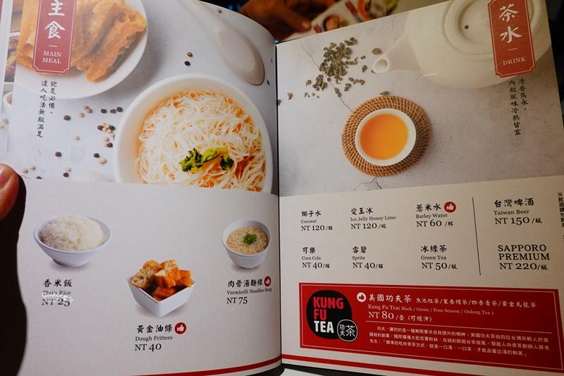 發起人肉骨茶|台北店在ATT4FUN!胡椒香氣超濃,原汁原味好好喝!