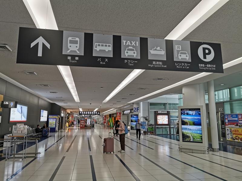 名古屋機場交通|超詳盡名古屋中部機場交通攻略!μ-SKY 28分鐘到名古屋車站!