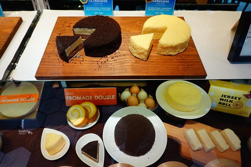 LeTAO 小樽洋菓子舗 松菸店|起司蛋糕,舒芙蕾鬆餅,義大利麵!都好吃!
