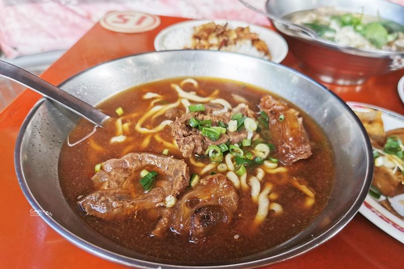 志明牛肉拉麵 北投總店|台北牛肉麵,使用拉麵麵條!麵粗又Q,好吃!