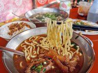 志明牛肉拉麵 北投總店 台北牛肉麵,使用拉麵麵條!麵粗又Q,好吃! @陳小沁の吃喝玩樂