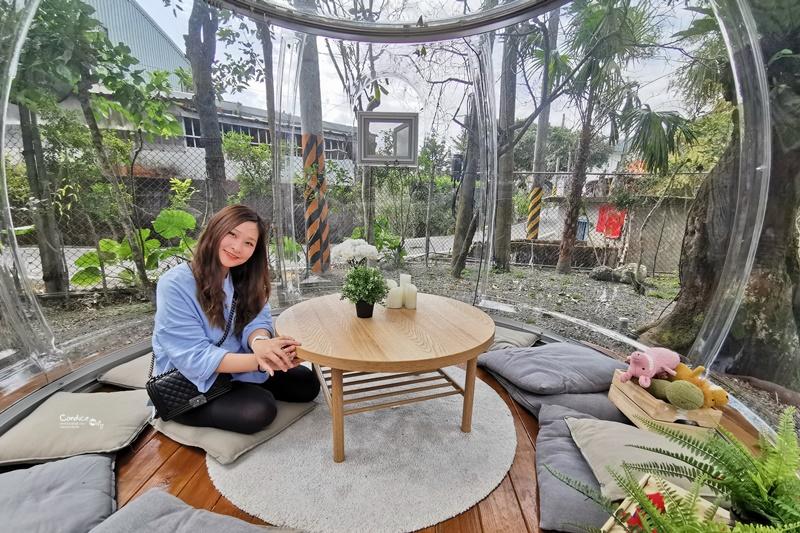 窯籃曲|宜蘭泡泡屋森林系義式烘焙餐廳,超夢幻宜蘭玻璃屋(礁溪美食)