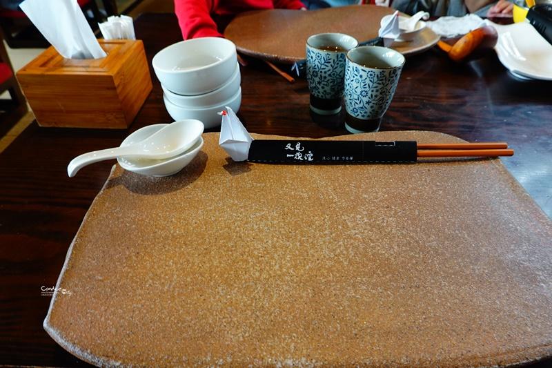 又見一炊煙|環境超美!超好拍的網美餐廳,台中無菜單料理!