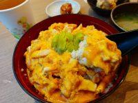 雞三和|好吃的親子丼跟金賞炸雞,台中三井美食! @陳小沁の吃喝玩樂