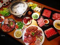 馬太郎燒肉|日本來的中山燒肉吃到飽!超威和牛漢堡排,好吃推薦! @陳小沁の吃喝玩樂