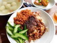 杉仔桶 米糕研究所|文青風米糕+牛雜湯,宜蘭美食推薦! @陳小沁の吃喝玩樂