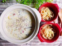 玉米濃湯食譜|簡單做超好喝的玉米濃湯做法!比餐廳賣還要好喝! @陳小沁の吃喝玩樂