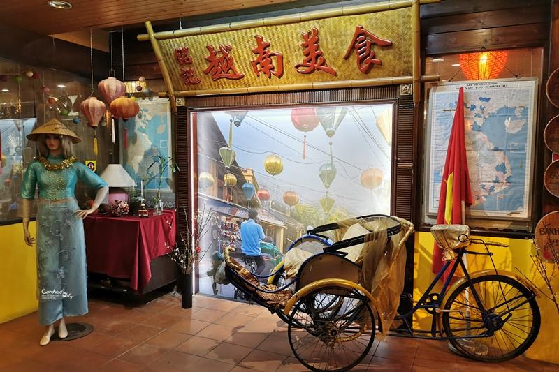 銘記越南美食|汐止美食好停車越南料理,好吃又便宜,人潮絡繹不絕!