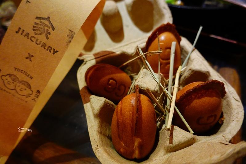 家咖哩總店|日式老宅中有好吃的咖哩,花蓮必吃美食推薦!
