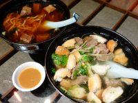 花蓮一碗小|日式老宅庭院吃牛肉麵+羊肉麵超有FU! @陳小沁の吃喝玩樂