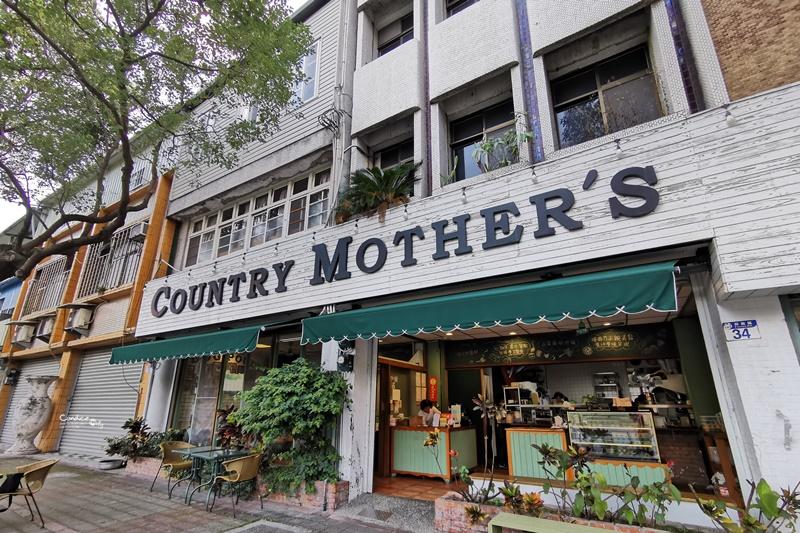 COUNTRY MOTHER'S|在地人吃這間!高人氣花蓮早午餐/早餐推薦!