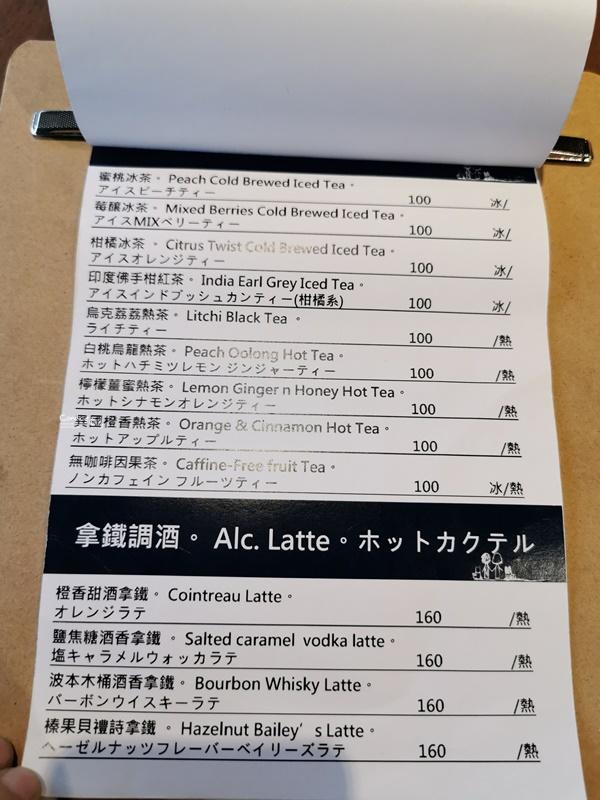 斗。宅商社Cafe&Bar|白天是療癒花蓮柴犬咖啡廳,晚上變身喝一杯酒吧!