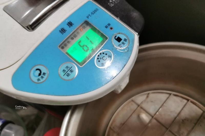 舒肥雞作法 免機器做舒肥雞胸肉好簡單!電鍋舒肥法(減醣餐食譜)