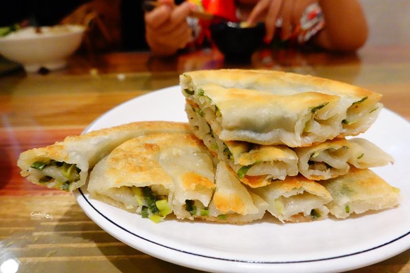 饕之鄉李姐的店|爆湯小籠包,北方蔥油餅,必點麻辣乾麵(台中美食)