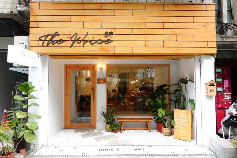 The Wrice 來時|鐵觀音紅鐵雙拼刨冰,好拍又好吃台北網美冰店(菜單)