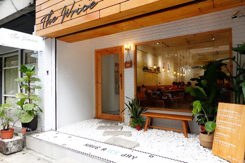The Wrice 來時 鐵觀音紅鐵雙拼刨冰,好拍又好吃台北網美冰店(菜單)