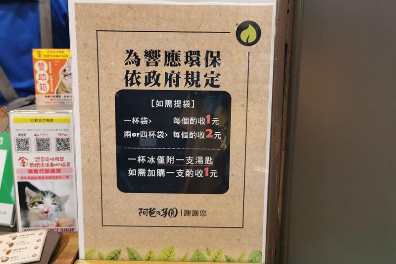 阿爸的芋圓|西門外帶店!芋泥白玉蔗片超消暑!台北冰店推薦!