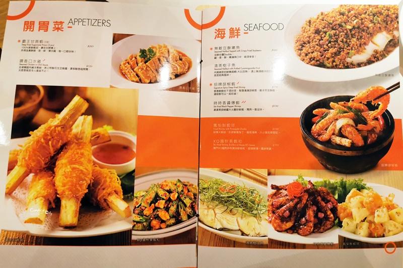 時時香RICE BAR南港|超下飯的中式料理!CITYLINK南港店9樓開幕!