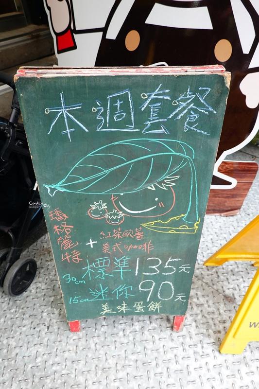 長勝君捲蛋餅專賣店|30公分脆皮超長蛋餅!好吃台北蛋餅推薦!