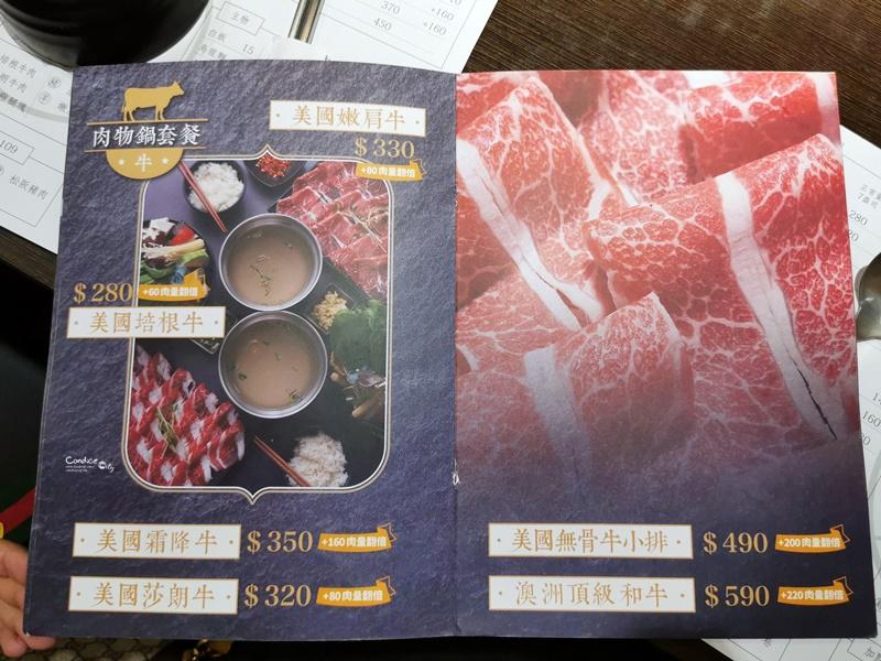 東湖涮涮鍋|好吃的東湖火鍋!CP值高,冰淇淋飲料爆米花無限吃!