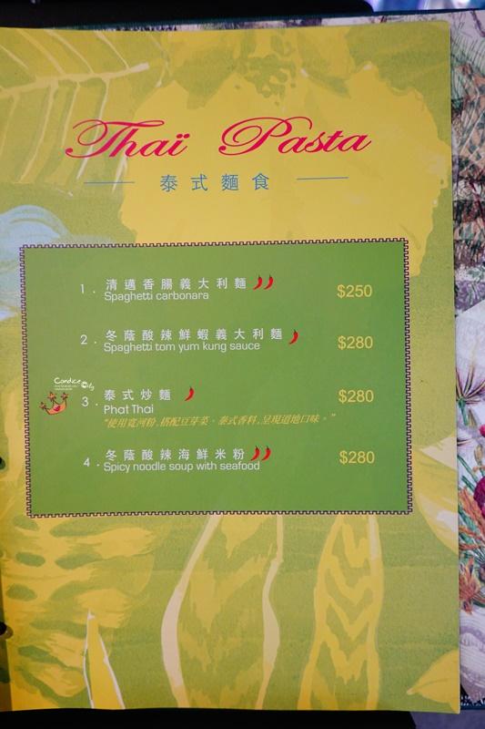 Thai J 泰式料理|網美台北泰式料理餐廳!環境超美,台北信義ATT店