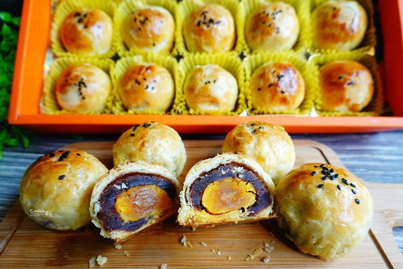 紀家蛋黃酥 據說跟不二家一樣好吃的彰化蛋黃酥推薦!